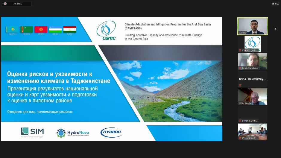 Climate risks in Tajikistan: national assessments results and vulnerability maps