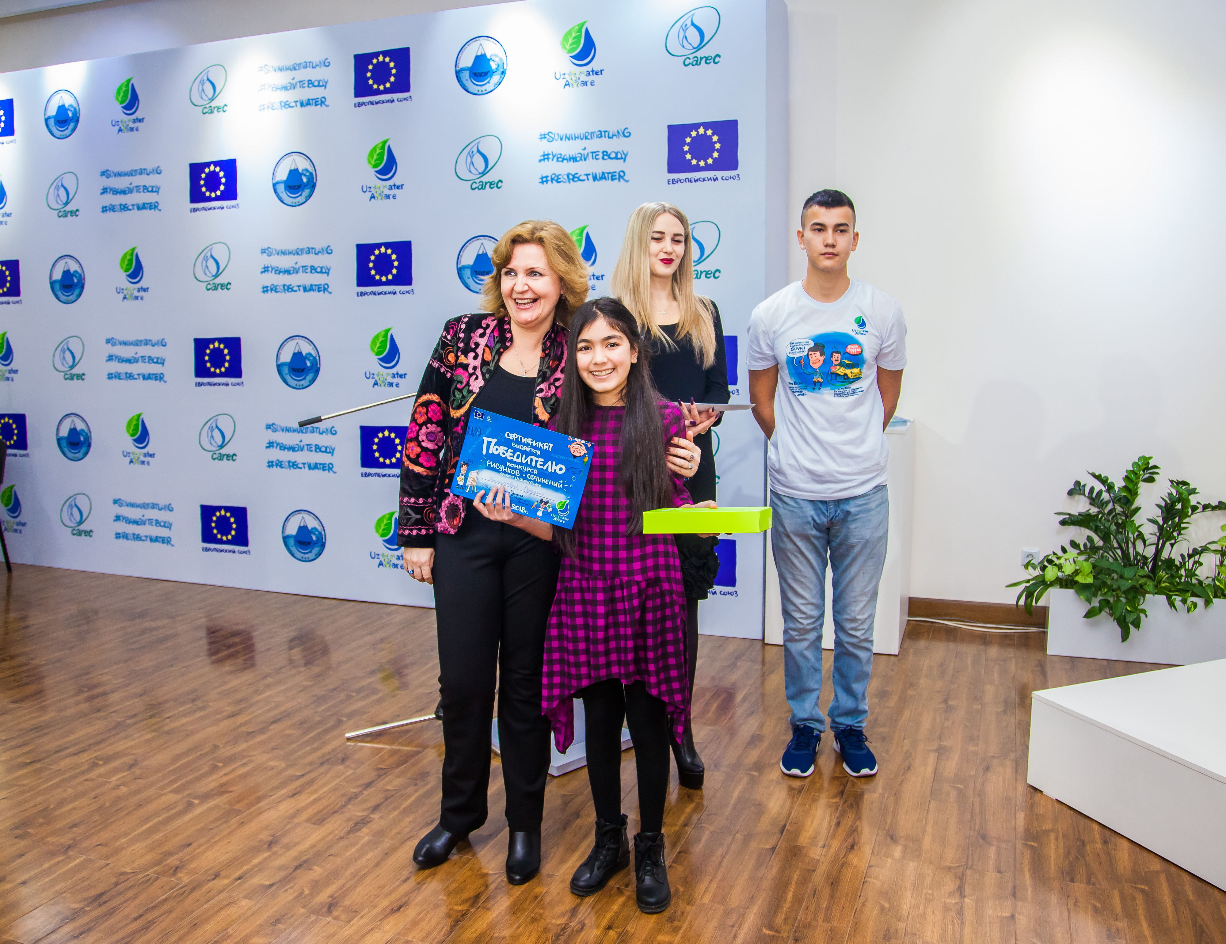 Results of the UzWaterAware drawing and essay contest for children