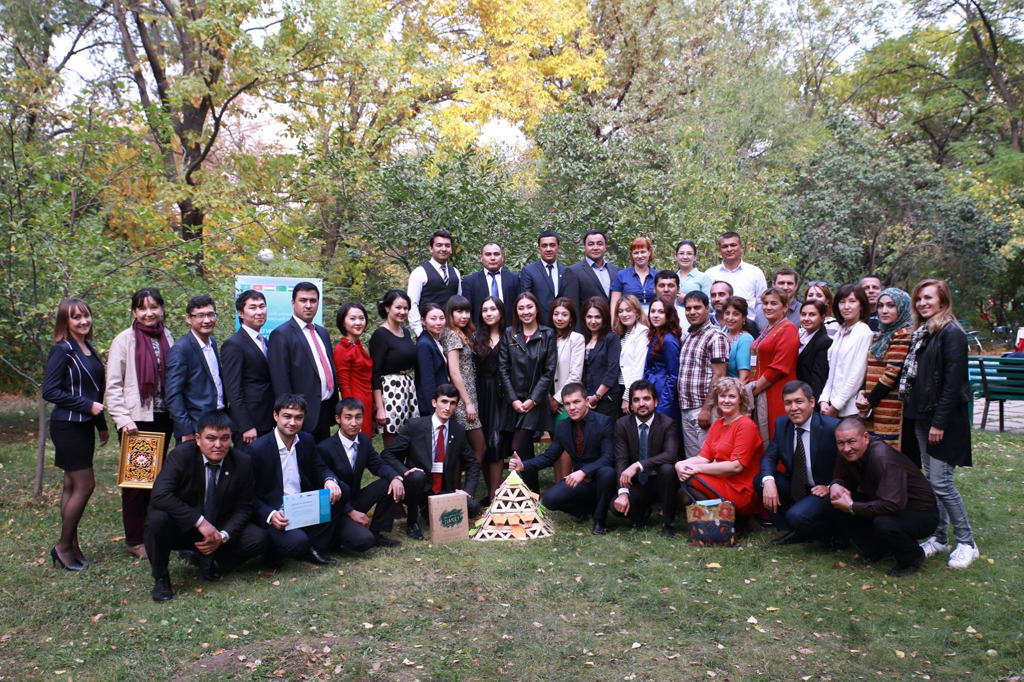 The Central Asian Leadership Program of Education for Sustainable Development (CALPESD)
