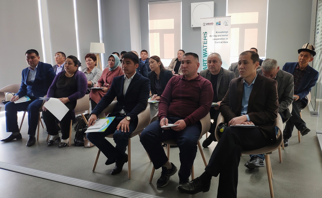 Capacity building courses for Kyrgyz water specialists in TIIAME