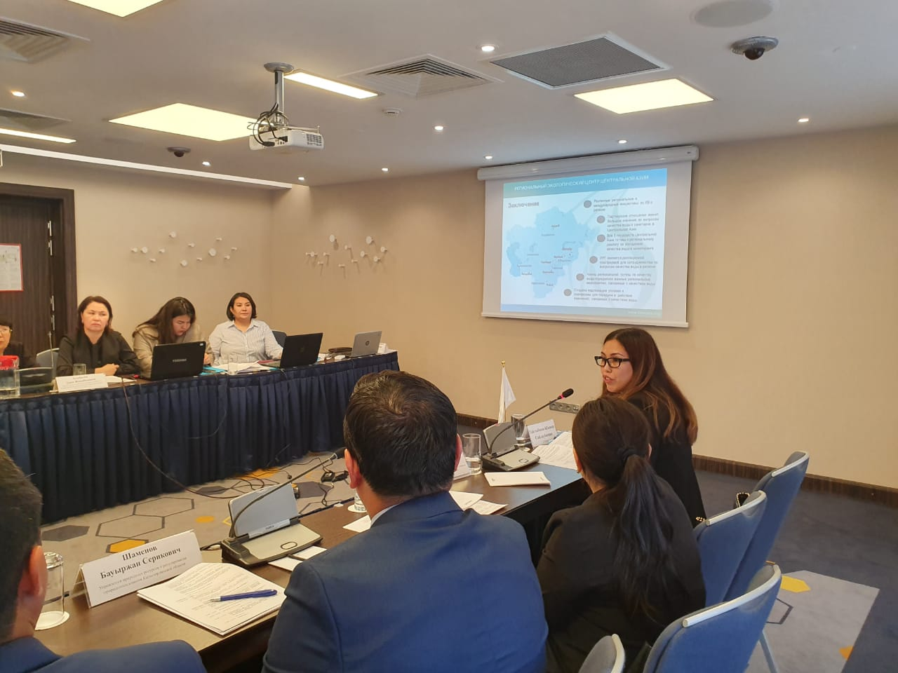 The 2nd meeting of the Kazakh-Uzbek joint working group on environmental protection and water quality of the Syrdarya river basin