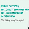Vehicle emissions, fuel quality standarts and fuel economy policies in Kazakhstan
